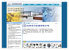 Tanigawa Metal Co., Ltd.